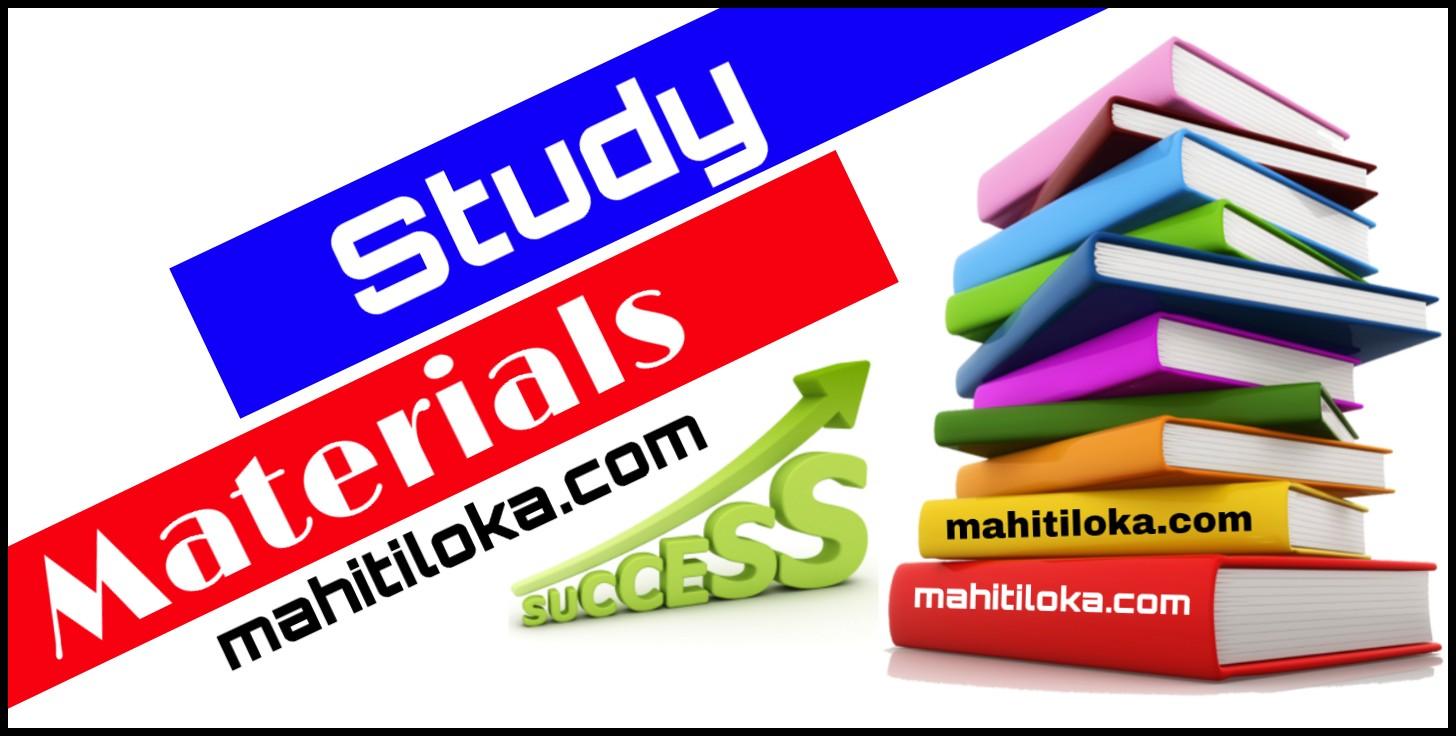Important Govt Schemes , Study Notes For FDA, SDA Exams