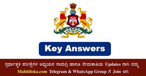 Civil PC Exam-2020 Key Answers